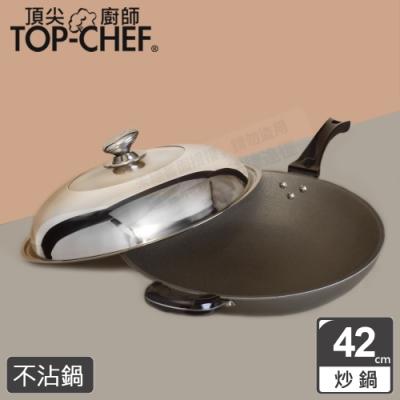 頂尖廚師Top Chef 鈦合金頂級中華42公分不沾炒鍋 附鍋蓋贈木鏟