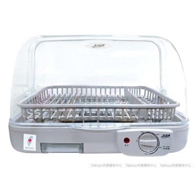 友情牌上掀直熱式烘碗機PF-208