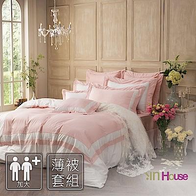 IN HOUSE-SLEEPING BEAUTY -膠原蛋白紗-薄被套床包組(粉色-加大)