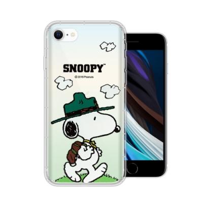史努比/SNOOPY 正版授權  iPhone SE 2020/SE2 漸層彩繪空壓手機殼(郊遊)