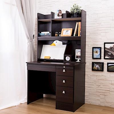 AS-Libby3尺胡桃色書桌全組-90x60x165cm