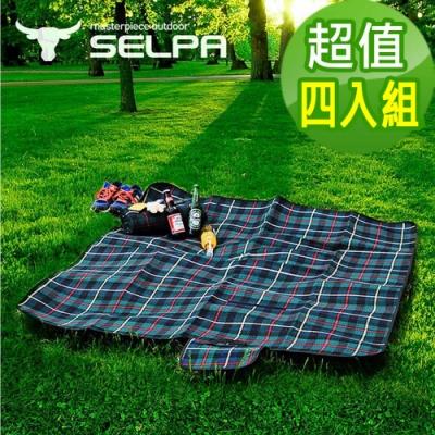 韓國SELPA 戶外防水處理絨毛野餐墊 大型 寶寶爬行墊 地墊 地布 四入組