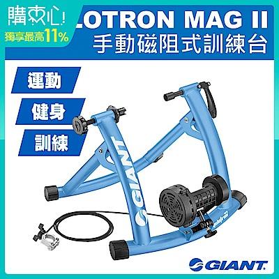 GIANT CYCLOTRON MAG II 手動磁阻力控制訓練台