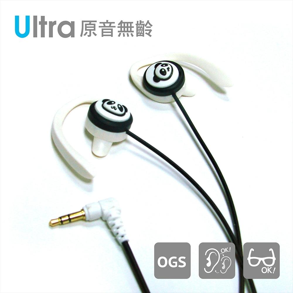 TOPLAY聽不累 原音無齡系列耳機-長時舒適聆聽 耳機推薦-[H11-B0X]