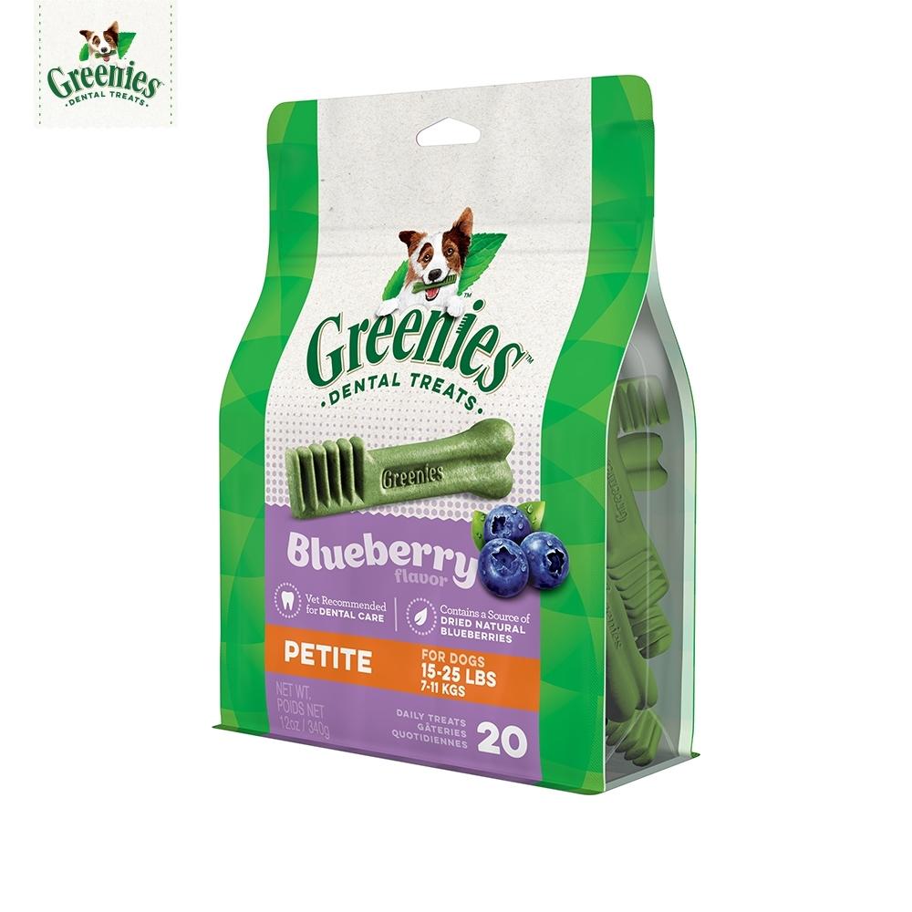 健綠 藍莓口味潔牙骨7-11公斤犬專用(20支裝/12oz)