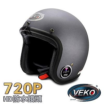 VEKO二代隱裝式720P行車紀錄器+內建雙聲道藍芽通訊安全帽(雅光極鐵灰)