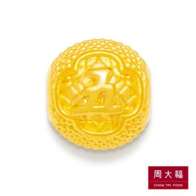 周大福 故宮百寶閣系列 五谷豐登黃金路路通串飾/串珠(豐收)