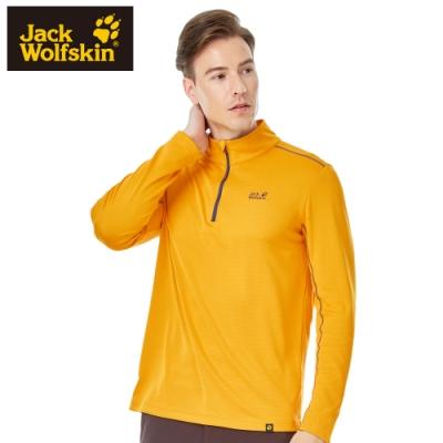 【Jack wolfskin 飛狼】男 竹碳溫控 拉鍊式立領長袖排汗衣 T桖  『黃色』