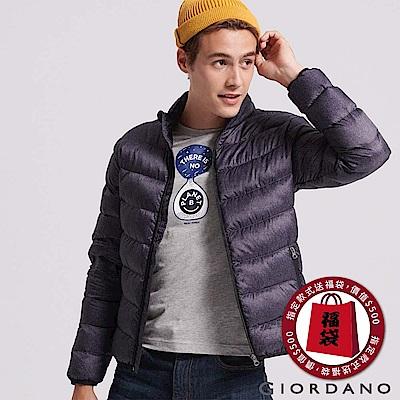 GIORDANO 男裝 90%白鴨絨可機洗輕量立領羽絨外套-99 花灰