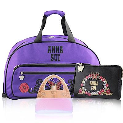 Anna Sui粉戀夢境香氛3件組(淡香水30ml+時尚拉桿旅行袋+時尚手拿包