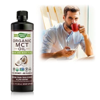 然萃維 中鏈三酸甘油酯MCT Oil(椰子油來源)(480ml/瓶)