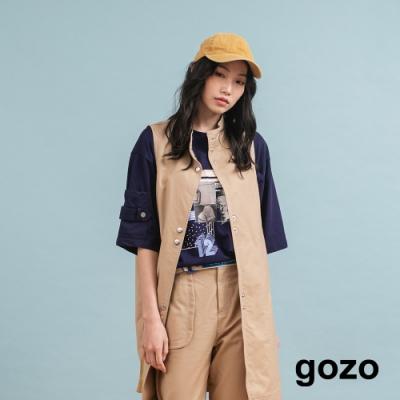gozo 袖子造型視覺派印花上衣(二色)