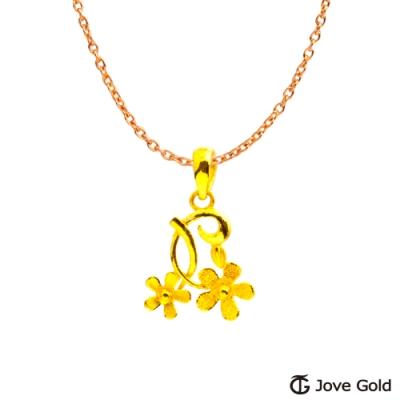 Jove Gold 漾金飾 燦爛季節黃金墜子 送項鍊