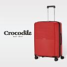 Crocodile PP拉鍊箱含TSA鎖-24吋-蜜棗紅-0111-07524-10