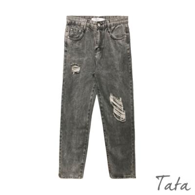 個性刷破高腰長褲 TATA-(M~XL)