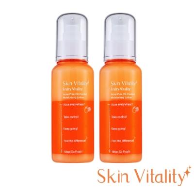 Skin Vitality 膚能量 果然控油抗痘保濕乳 100mL 2入組