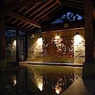 (北投 山水樂會館)大眾風呂+自助午茶(2張)