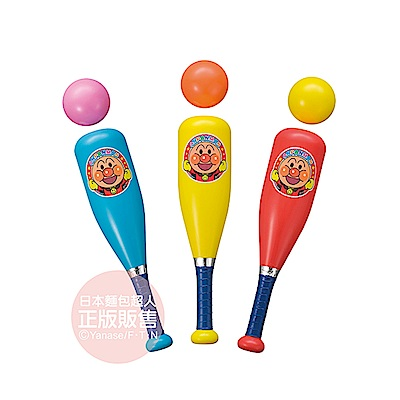 麵包超人-嗶嗶兒童球棒(紅藍黃隨機出貨)(日本製)