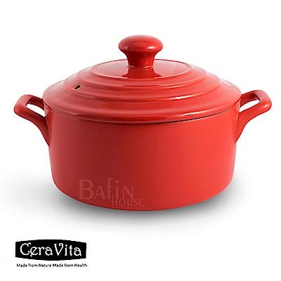 Cera Vita 元氣活力陶鍋 17公分 (紅色)