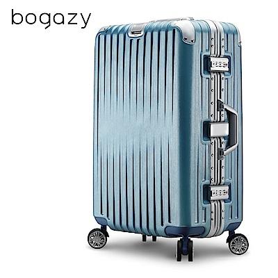 Bogazy 浪漫輕旅 29吋鋁框拉絲紋行李箱(冰雪藍)