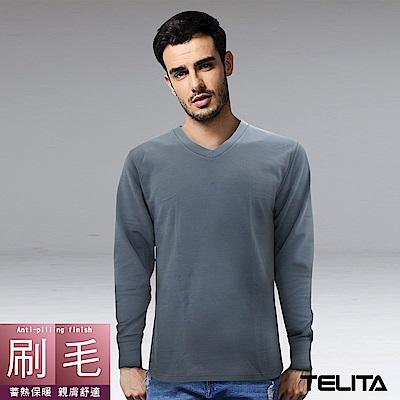 型男刷毛蓄熱保暖長袖V領休閒T-灰TELITA
