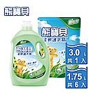 熊寶貝 柔軟護衣精1+6件組(3.0Lx1瓶+1.75Lx6包) _茶樹抗菌