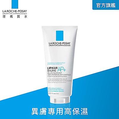 理膚寶水 理必佳滋養霜200ml 異膚保濕