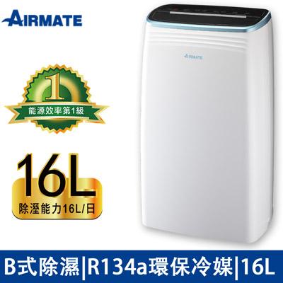 AIRMATE艾美特負離子智能清淨除濕機(新制一級能效)MD2J27C