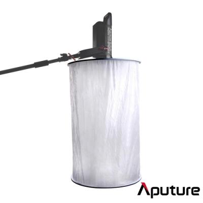 Aputure 愛圖仕 Space Light 柱形柔光罩-公司貨