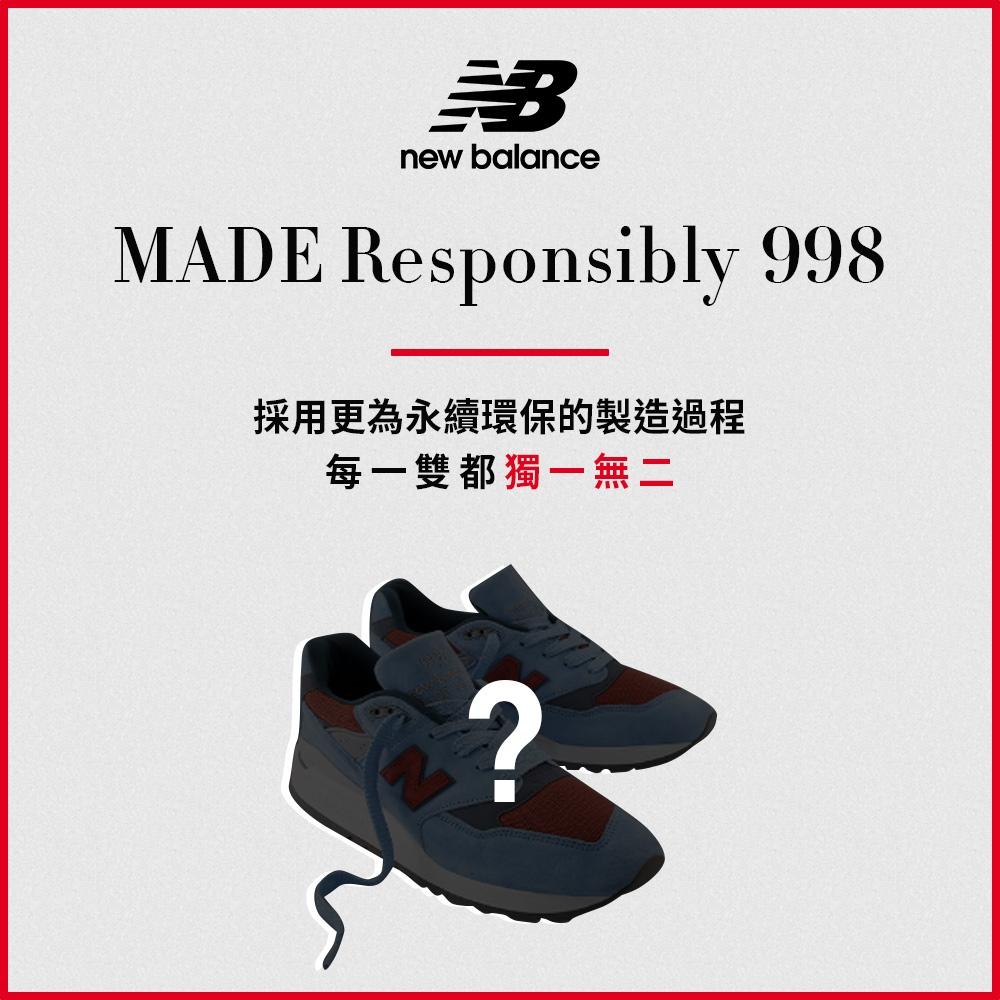 【New Balance】美國製限量款 永續性鞋履_中性_驚喜隨機配色_US998MR-D楦