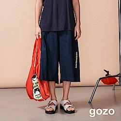 gozo 品牌標語刺繡側開七分鬆緊寬褲(二色)