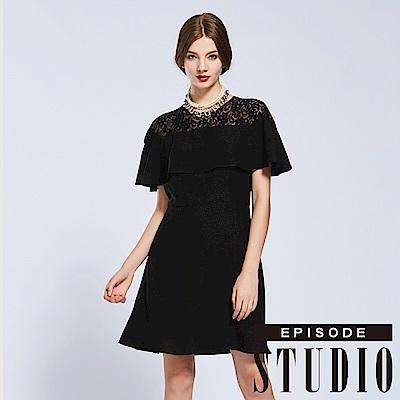 EPISODE Studio - 蕾絲簍空拼接修身洋裝(黑)