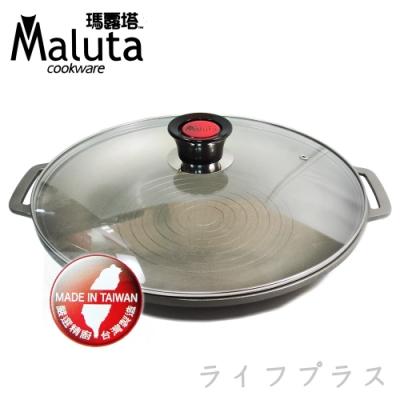 Maluta瑪露塔鑄不沾烤盤-丸型蓋付-33cm