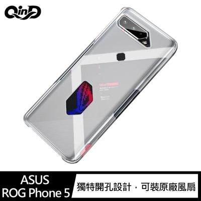 QinD ASUS ROG Phone 5 專用保護殼(可裝原廠風扇)