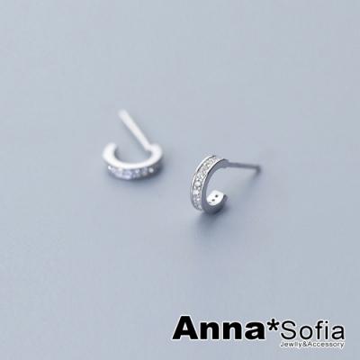【3件5折】AnnaSofia 超迷你小C滿鑽 925銀針耳針耳環(銀系)