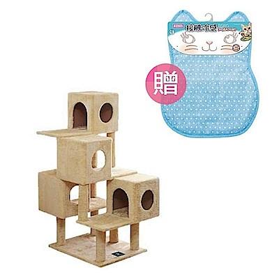 寵喵樂《貓貓探險家貓跳台》TW037 贈 Marukan 貓型涼感墊 一入