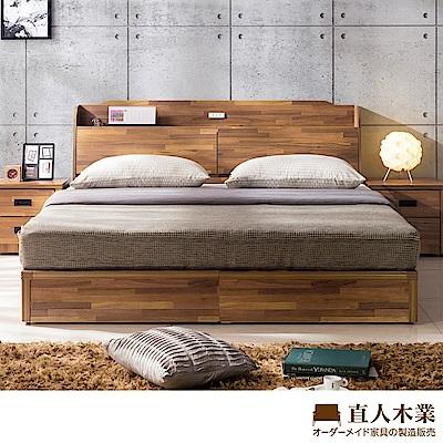 日本直人木業-STYLE積層木附插座3.5尺單人床(床頭加床底兩件組)