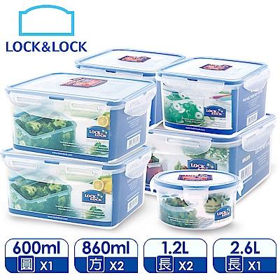 [下殺34折 任選均一價] 樂扣樂扣 熱銷保鮮盒多入組 分隔玻璃保鮮盒3件組/4件組 PP保鮮盒6件組/7件組
