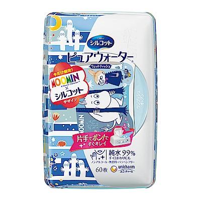 絲花 純水99濕巾盒裝嚕嚕米版(60抽/盒)