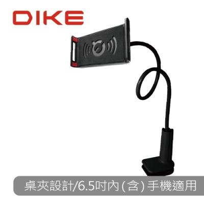 DIKE 夾式旋轉懶人手機支架 DHS201BK