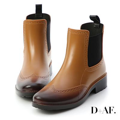 D+AF 英倫質感.仿舊刷色切爾西雨靴*棕