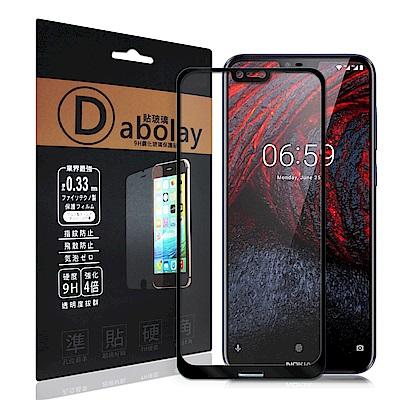 全膠貼合 Nokia 6.1 Plus 滿版疏水疏油9H鋼化頂級玻璃膜(黑)