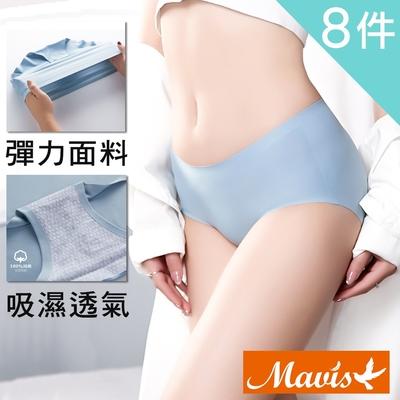 [時時樂限定]Mavis瑪薇絲-銀離子冰絲防夾臀無痕內褲(8件組)