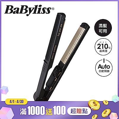 Babyliss 陶瓷鈦專業直髮夾 ST27W