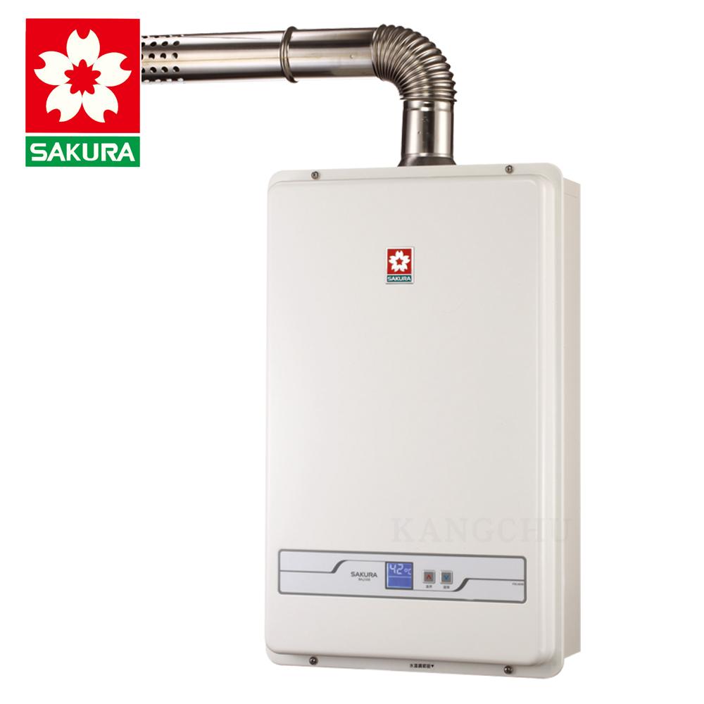 (下單登記送1000)櫻花牌 SH1335 數位恆溫13L強制排氣熱水器(桶裝)