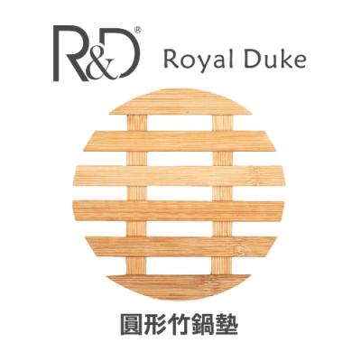 Royal Duke 圓形竹鍋墊 隔熱鍋墊