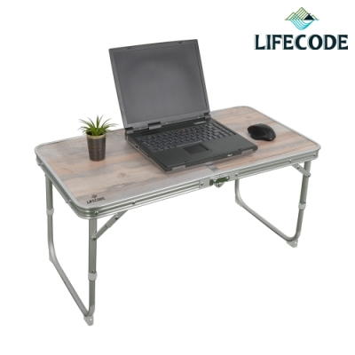 LIFECODE 橡木紋鋁合金折疊桌/床上桌80x40cm(兩段高度)