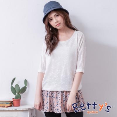 betty's貝蒂思 圓領提花拼接假兩件上衣(白色)