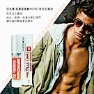 費洛蒙的世界® 信息素 高濃度激素MORE-男同志