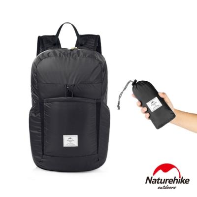 Naturehike 升級加大版 25L云雁輕量防水摺疊後背包 攻頂包 黑色-急
